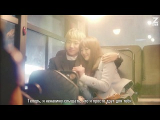 Soyou (sistar) & junggigo - some feat.lil boi of geeks [рус.саб]