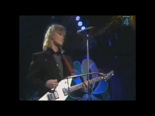 """1990 - Геннадий Богданов -""""Ну и что"""" ( live )"""