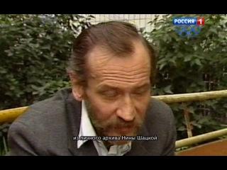 Прямой эфир Нина Шацкая Я была Филатову и любовницей и женой 24 12 2013