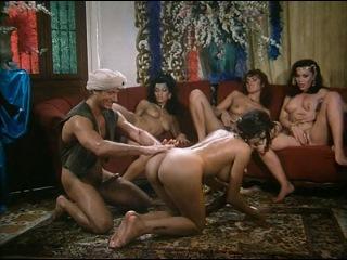 Aladdin'X 1995