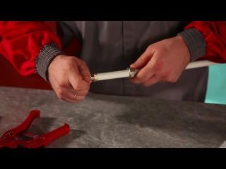 Наглядный урок работы с металлопластиковой трубой VALTEC