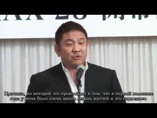 [#My1] Пресс-конференция перед NJPW G1 Climax 23 [RUS SUB]