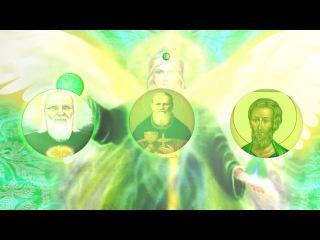 Храм Архангела Рафаила Исцеление Божие Исцеление и прозрение духовное