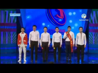 2yxa ru Sagyz kvn kuramasy Atyrau 2014 ZHo ary liga 1 8 final 3 top tj5iT18NkeM