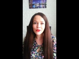 Послание Мисс  Екатеринбург 2013