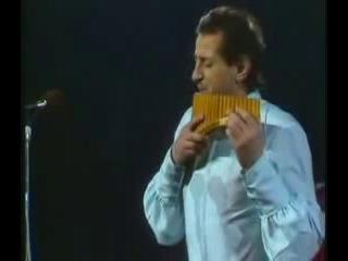 одинокий пастух флейта пана Мариконе