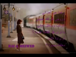 Jrit w jarit- Cheb Hasni- الشاب حسني