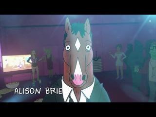 Конь БоДжек (BoJack Horseman): вступительные титры