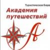 ОльгаМировая