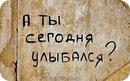 Личный фотоальбом Александры Гарнаги