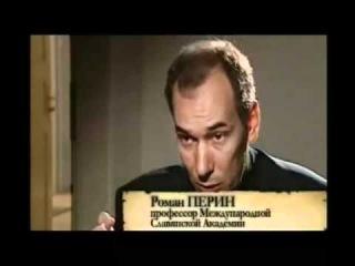 Русский ответ НТВшникам !
