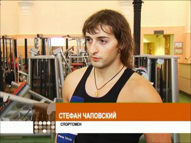Натуральный бодибилдинг Стефан Чаповский 1 канал