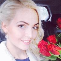 Женька Ерохина