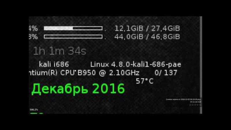 Linux USB Live nomacs stable Linux Lite 3 0