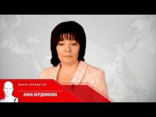 Теория развития личности по Эрику Эриксону. Бердникова Анна, педагог-психолог.