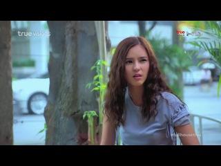 Full House Thailand 11. Bölüm / Türkçe Alt Yazı