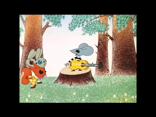 Песенка мышонка Какой чудесный день (мультфильм, 1967)
