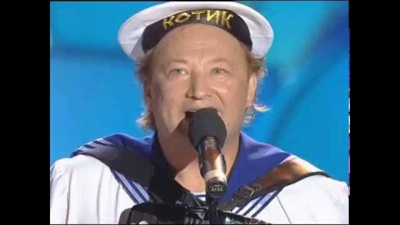 Ух ты,мы вышли из бухты - Юрий Гальцев