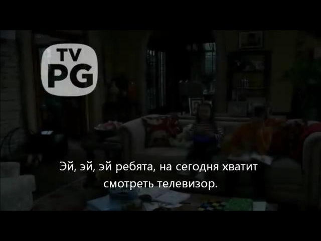 See Dad Run Телепапа сезон 1 серия 5 суб