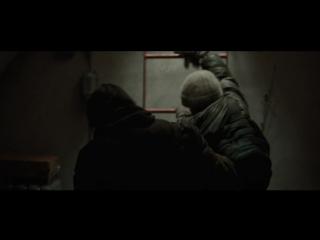 Дорога (2009) HD