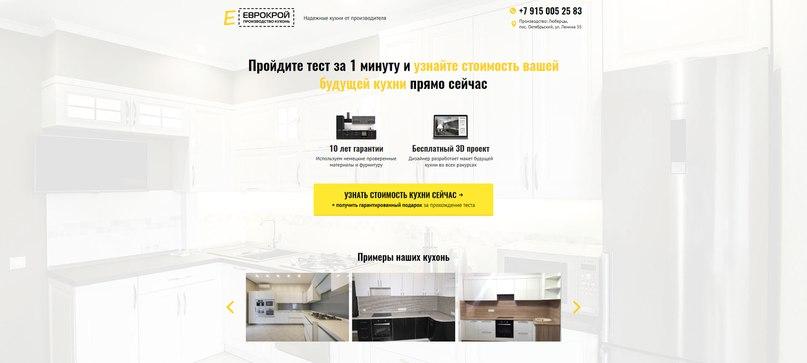 photo-46236553_456239585