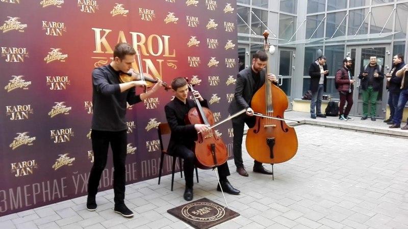 Группа Evand выступила на открытии дворика Чапского от Аливария