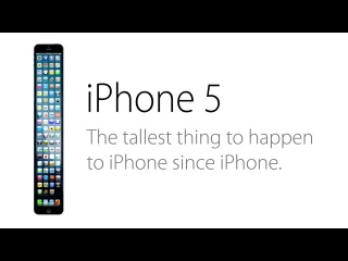 The iPhone 7 (Parody) Ad: As seen on Imgur!