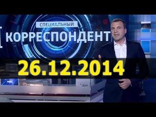 Специальный корреспондент  - Первый снег.