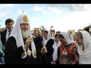 Патриарший визит в Смоленскую митрополию. Молебен святым Борису и Глебу на Смядыни