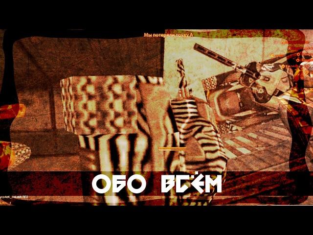 ТАНКИ ОНЛАЙН LP 74 Не тот месяц Kyco4eK 3oLotA