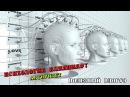 Психология влияния 7 8 Авторитет