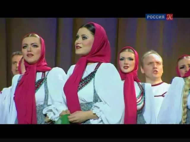 По диким степям Забайкалья Хор им Пятницкого