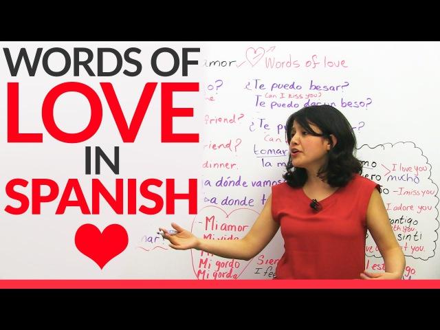 i love you in spanish - HD1920×1080