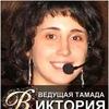 Viktoria Petrova