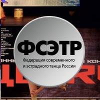 Логотип Федерация современного и эстрадного танца России
