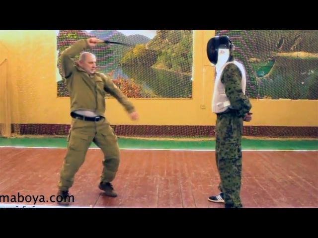 Работа нагайкой. Фехтование на шашках. Пластунский рукопашный бой, система боя Леонид Полежаев.