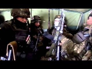 МАРОДЕРЫ Гроши заробляем   Настрой бойцов ВСУ перед боем 05 05 2015