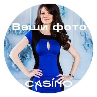 Набережные челны платья казино в белоруссию в казино