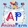Детский праздник | Аниматоры Пермь от AnimaPerm