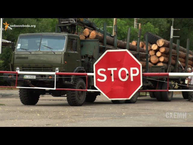 Тиждень в Чорнобилі Експорт лісу з зараженої зони СХЕМИ ВИПУСК №54