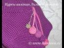 Помпоны Шарики - Pompon - как связать помпон крючком