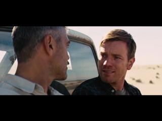 Безумный спецназ / The Men Who Stare at Goats (2009) BDRip 720p
