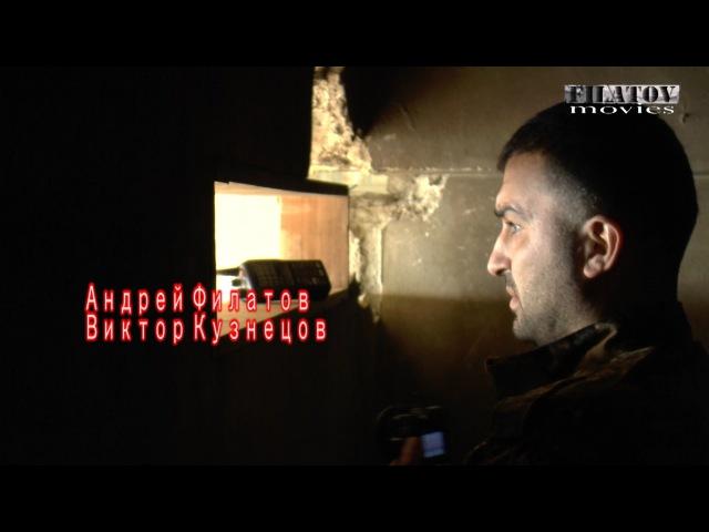 (ENG Sub) Syria. Джобар. Зачистка бизнес центра. Часть 4