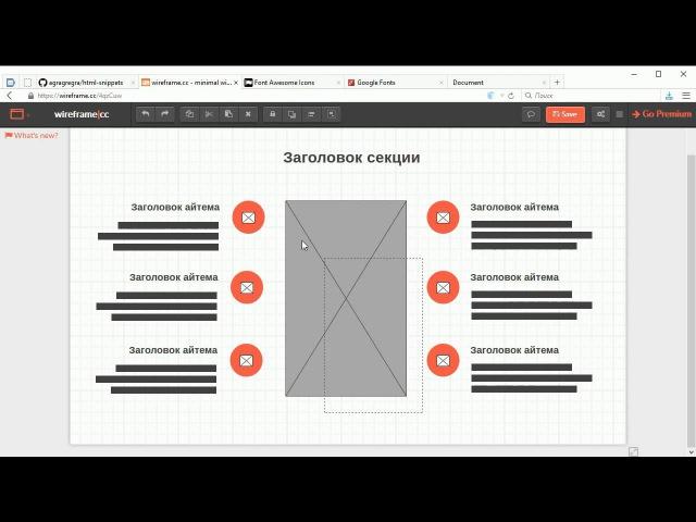 Видео уроки по созданию сайта html сделать сайт интернет магазина недорого и качественно