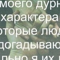 Алена Власова