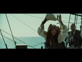 "Пираты Карибского моря 2: Сундук мертвеца | ""Баночка с землицей"""