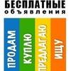 БаРаХоЛКа | Объявления | Работа | Киев