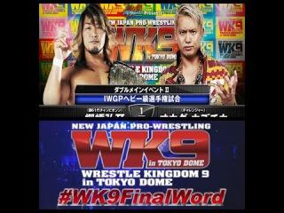 "#WK9FinalWord: Matt Striker looks at the IWGP Heavyweight Championship Tanahashi vs ""The Rainmaker"""