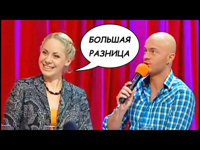 Украина Мае Талант Большая Разница Съемка Телепередачи