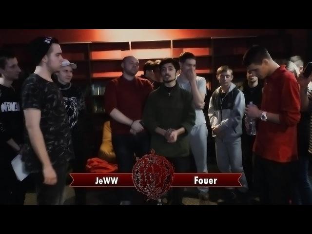 JeWW vs Fouer 14 Final(ArenaBattle I Сезон)